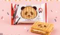 シャンシャン公開記念! 限定販売「パンダのお菓子」が買える店